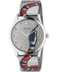 Gucci Orologio G-Timeless, 38 mm - Metallizzato