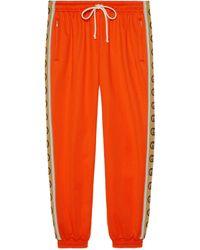 Gucci Loose Technical Jersey jogging Bottoms - Orange