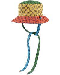 Gucci GG Multicolor Reversible Bucket Hat - Yellow