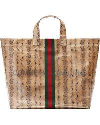 Gucci Comme Des Garçons X Tote Bag - Natural