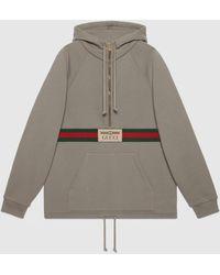 Gucci 【公式】 (グッチ) ヴィンテージロゴ&ウェブ ストライプ スウェットシャツグレーグレー