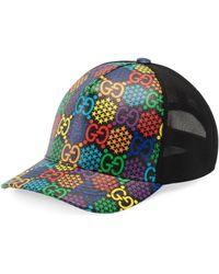 Gucci GG Psychedelic Baseball Hat - Black