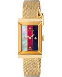 Gucci G-frame Watch - Multicolour