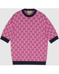 Gucci 【公式】 (グッチ)GG マルチカラー ショートスリーブ セーターピンク&ブルーピンク