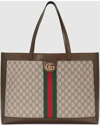 Gucci グッチ〔オフィディア〕GG トートバッグ - ナチュラル