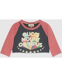 Gucci - 【公式】 (グッチ)インターロッキングg スターフラッシュ プリント Tシャツレッド&ブラックブラック - Lyst