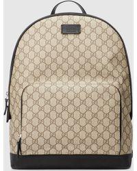 Gucci GG Supreme canvas rucksack - Natur