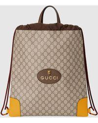 Gucci GG Supreme Rucksack mit Zugband - Natur