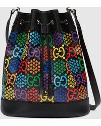 Gucci Bucket Bag mit GG Psychedelic Print - Schwarz