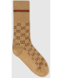 Gucci Socken aus Baumwolle mit GG und Web - Braun