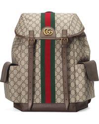 Gucci Zaino Ophidia GG misura media - Neutro