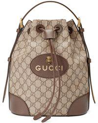 Gucci Neo Vintage GG Supreme Backpack - Natural