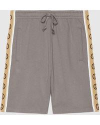 Gucci 【公式】 (グッチ)コットンジャージー ショートパンツグレー グレー