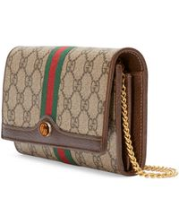 Gucci Ophidia Gg Supreme Wallet On A Chain - Natural