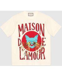 Gucci グッチキャット プリント オーバーサイズ Tシャツ - マルチカラー