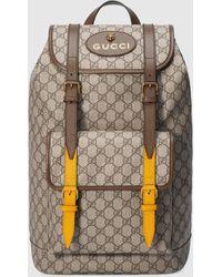 Gucci - グッチソフト GGスプリーム キャンバス バックパック - Lyst