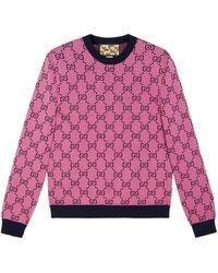 Gucci Jersey de algodón y lana GG Multicolor - Rosa
