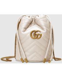 Gucci 【公式】 (グッチ)〔GGマーモント〕ミニ バケットバッグホワイト レザーホワイト
