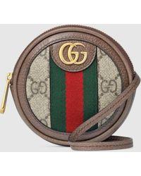 Gucci グッチ〔オフィディア〕GG ミニ ラウンド ショルダーバッグ - ナチュラル