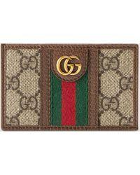 Gucci - ベージュ GG オフィディア カード ホルダー - Lyst