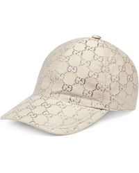 Gucci Baseballkappe aus GG Lamé - Weiß