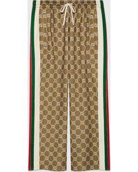 Gucci 【公式】 (グッチ)インターロッキングg スナップボタン ジョギングパンツオリーブグリーン&アイボリーベージュ - マルチカラー