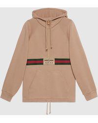 Gucci 【公式】 (グッチ)ウェブ& ラベル付き スウェットシャツベージュブラウン