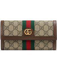 Gucci 【公式】 (グッチ)〔オフィディア〕GG コンチネンタルウォレットGGスプリームブラウン