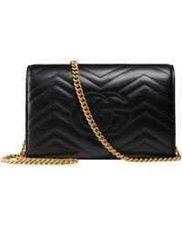 Gucci Sac mini GG Marmont en cuir matelassé - Noir