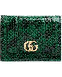 Gucci - グッチ〔オフィディア〕スネークレザー カードケース(コイン&紙幣入れ付き) - Lyst