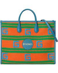 Gucci Bolso tote a rayas Mykonos - Naranja