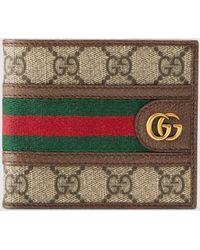 Gucci - 【公式】 (グッチ)〔オフィディア〕GGコイン ウォレットGGスプリーム ベージュ - Lyst