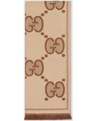 Gucci 【公式】 (グッチ)GG ウールジャカード スカーフベージュ&ブラウンベージュ - ナチュラル