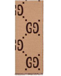 Gucci GG Jacquard Wool Silk Scarf - Natural