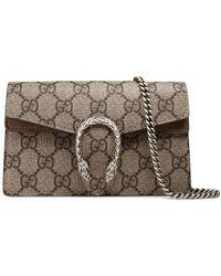 Gucci Beige Dionysus GG Supreme Super Mini Bag - Multicolor
