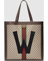 Gucci グッチdiy 〔オフィディア〕GGスプリーム マキシ トートバッグ - ブラック