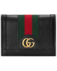 Gucci - グッチ〔オフィディア〕 カードケース(コイン&紙幣入れ付き) - Lyst