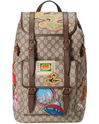 46cf42045b265c Gucci Beige Gg Supreme Logo Backpack in Natural for Men - Lyst
