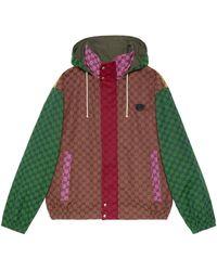 Gucci GG Multicolor Jacke aus Canvas mit Reißverschluss - Natur