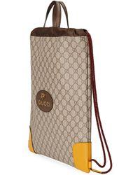 Gucci Neo Vintage Drawstring Backpack - Natural