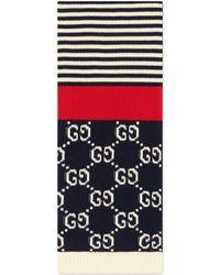Gucci - Écharpe en coton à motif GG - Lyst