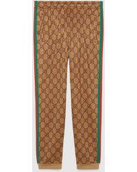 Gucci Jogginghose aus technischem GG Jersey - Natur