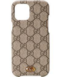 Gucci Cover Ophidia per iPhone 12 Pro Max - Neutro