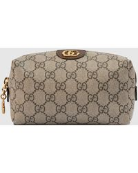 Gucci 【公式】 (グッチ)〔オフィディア〕GG コスメティックケースブラウン GGスプリーム キャンバスベージュ - マルチカラー