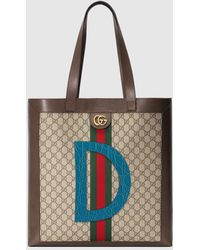 59d9872984e4 Gucci - Diy Ophidia Gg Supreme Large Tote - Lyst