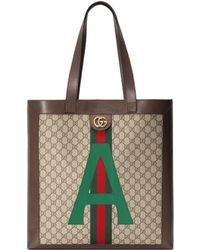 Gucci Diy Ophidia GG Supreme Large Tote - Multicolor