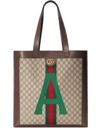 Gucci Diy Ophidia GG Supreme Large Tote - Multicolour