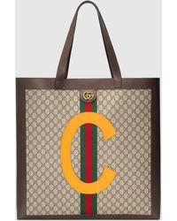Gucci DIY Ophidia Maxi Shopper aus GG Supreme - Mehrfarbig