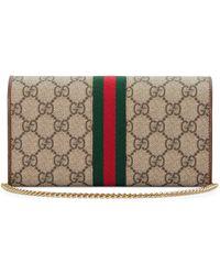 Gucci Ophidia GG Brieftasche mit Kette - Natur
