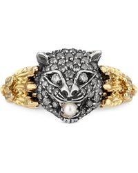 Gucci Le Marché Des Merveilles Ring - Metallic